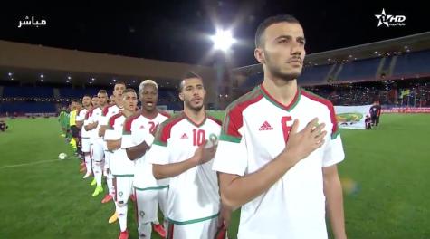 afrika cup marokko